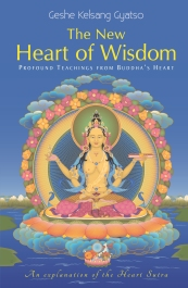 book-New-Heart-of-Wisdom-frnt